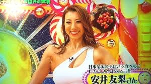 安井 フィットネス 女王